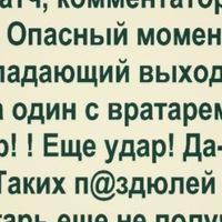 Анкета Кирилл Сафонов