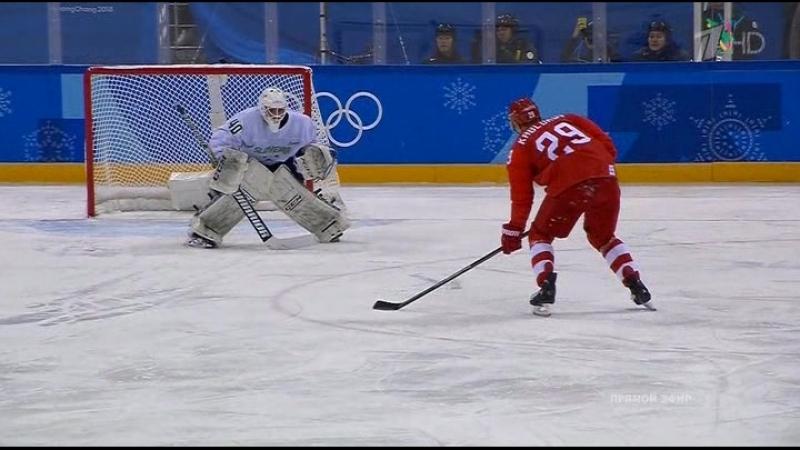 XXIII Зимние Олимпийские Игры Хоккей Мужчины Групповой этап Группа B 2-й тур Россия - Словения