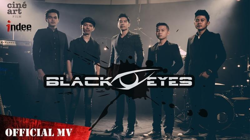 ກັບໄປສາ - BlackEyes (Kub pai sa) - [OFFICIAL MV]