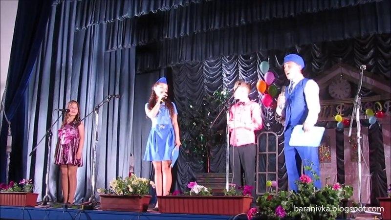 Звітний концерт Баранівського міського Будинку дитячої творчості