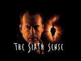 Шестое чувство (The Sixth Sense) 1999 США
