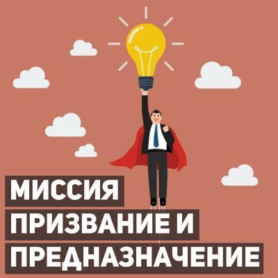 """Афиша Тюмень """"Работа: обретение, обустройство, организация.."""""""