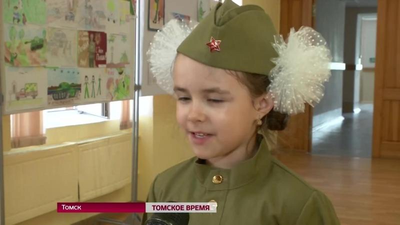 В Томском государственном педуниверситете прошел фестиваль детской патриотической песни Росгвардии
