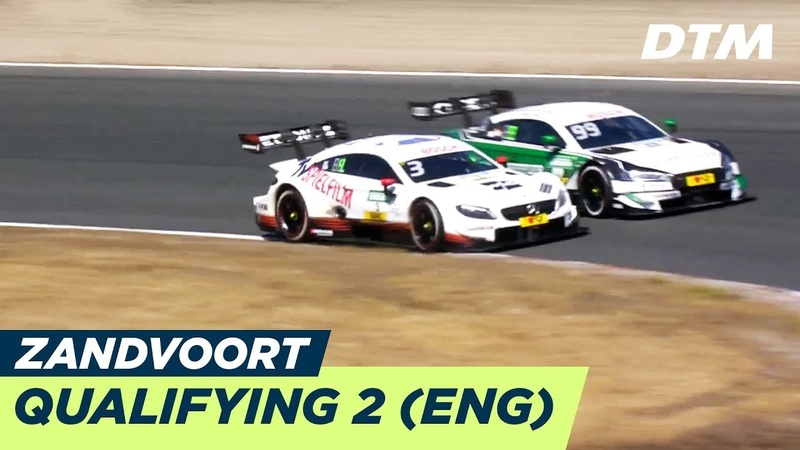 DTM Zandvoort 2018 - Qualifying Race 2 - RE-LIVE (English)