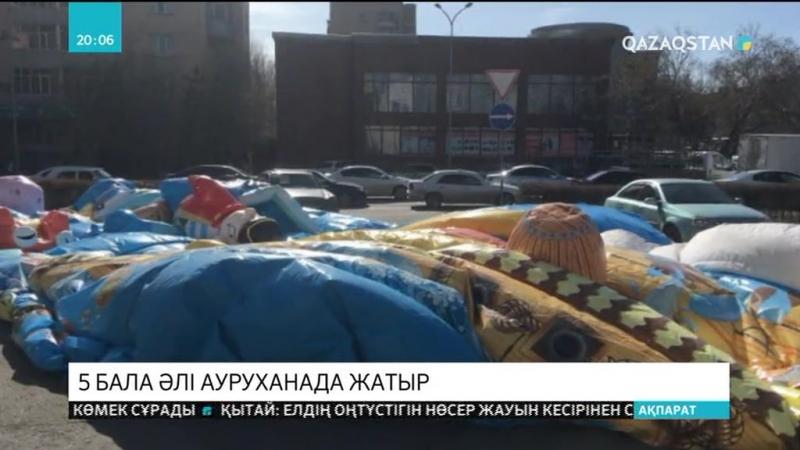 Астанада жел ұшырған батуттан жарақат алған 5 бала әлі ауруханада жатыр