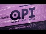 Q-POP IDOLS #4 (AUEN)