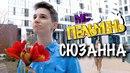 Никита Морозов фото #30