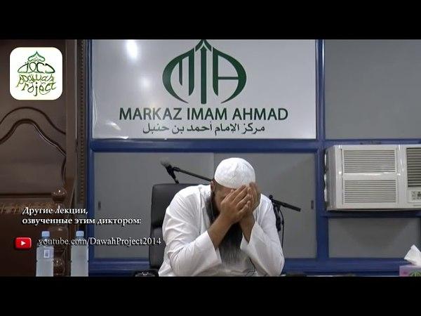 Мухаммад Хоблос Мы продали нашу религию