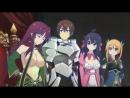 [AniDub] А ты думал, что твоя жена в онлайн-игре на самом деле не девушка?  Netoge no Yome wa Onnanoko ja Nai to Omotta? [12]