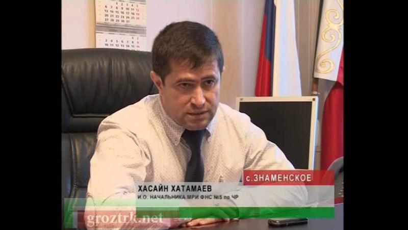 В Знаменске состоялся день открытых дверей Чечня.
