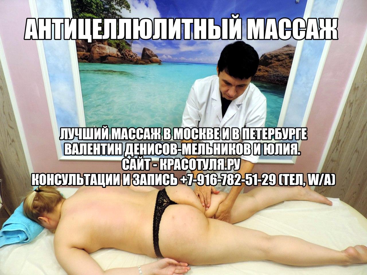 russkie-zhenshini-hotyat-bit-zhenami-seksvayf-eto-kayf-chastnoe-foto