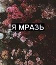 Екатерина Фурцева фото #5
