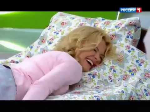 Позы во сне, низкое давление, зеленый лук