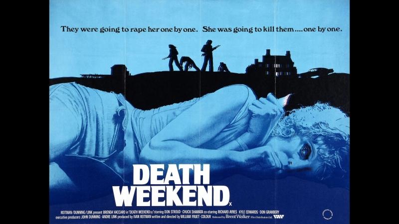 Дом у озера/Смертельный уикэнд (1976)