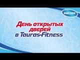 День открытых дверей — Tauras-Fitness