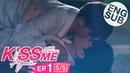 [Eng Sub] Kiss Me Again จูบให้ได้ถ้านายแน่จริง | EP.1 [5/5]