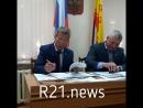 Подписание контракта с вновь избранным главой администрации Чебоксарского района