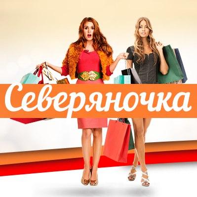 Татьяна Северяночка | Кировск