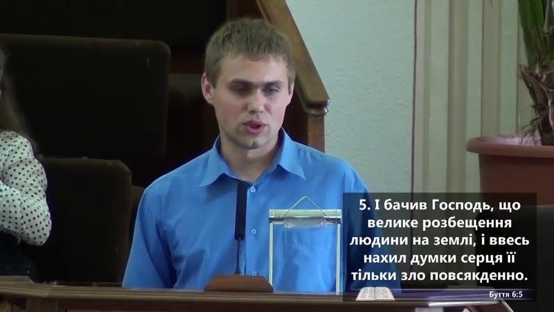 2018-05-13 Бурлака Олександр (Проповідь, гість з Недобоївців)