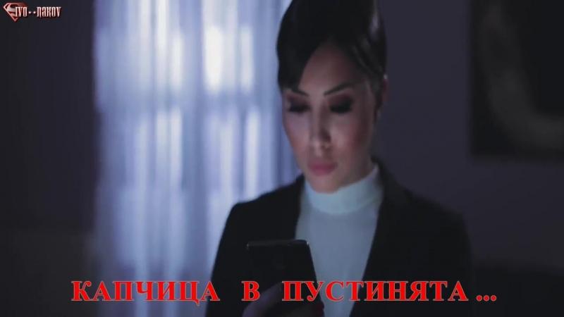 Славен Джуканович - Куршум в тила