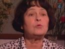 Короткая встреча с Кирой Муратовой (Жизнь замечательных людей) (1999)