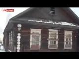 83 рубля-цена жизни в России