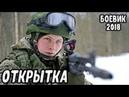 ПРЕМЬЕРА 2018 ПAЛЬHУЛА ВВЕРХ OTКРЫТКА Русские боевики 2018 новинки, фильмы 2018 HD