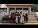 Один и два (2000) Трейлер