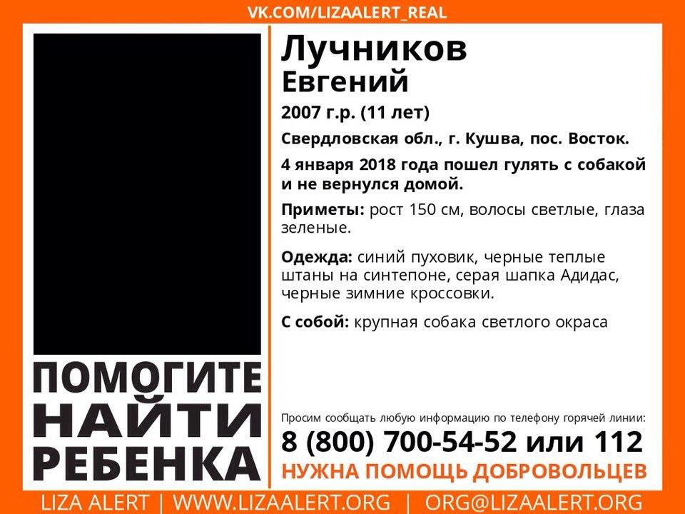 https://pp.userapi.com/c834200/v834200390/709d8/yl0BClt3cEk.jpg