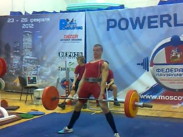 Чемпиона Москвы по пауэрлифтингу 2012 AWPC Становая тяга 210кг