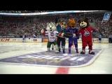 Лео, Конь-Огонь, IceBars и Миша вбросили шайбу перед матчем
