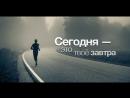 Тіло в Діло День 4 Роман Ліщинський