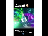 Ольга Бузова instagram истории 25.06.2018