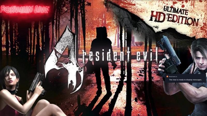Resident Evil 4 - Салазар vs РПГ
