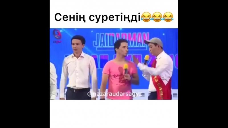 Сіз кімнің суретін корсетер едіңіз sweat smile sweat smile sweat smile joy Астана Алматы шымкент тараз 750