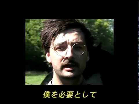 Foxing Nearer My God Japanese Official Audio