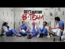 Grey's Anatomy: B-Team (озвучка Coldfilm)