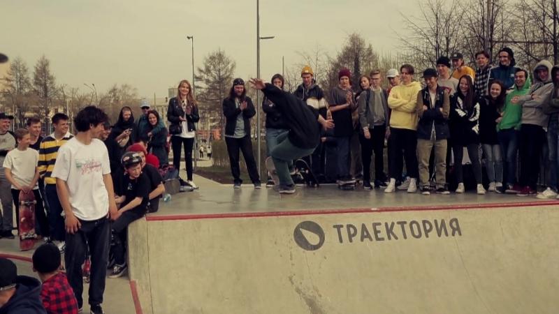 Открытие бетонного скейт-парка в ЕКБ.