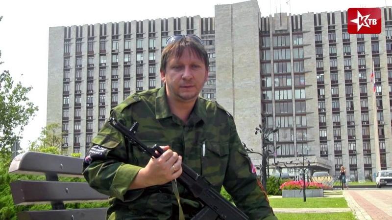 Ополченцы подтверждают подлинность обращения к первым лицам ДНР и ЛНР