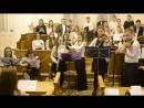 Сводный инструментальный ансамбль -Братья все ликуйте