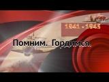 Актриса Анастасия Макеева о Дне Победы с благодарностью и почтением. Истребители