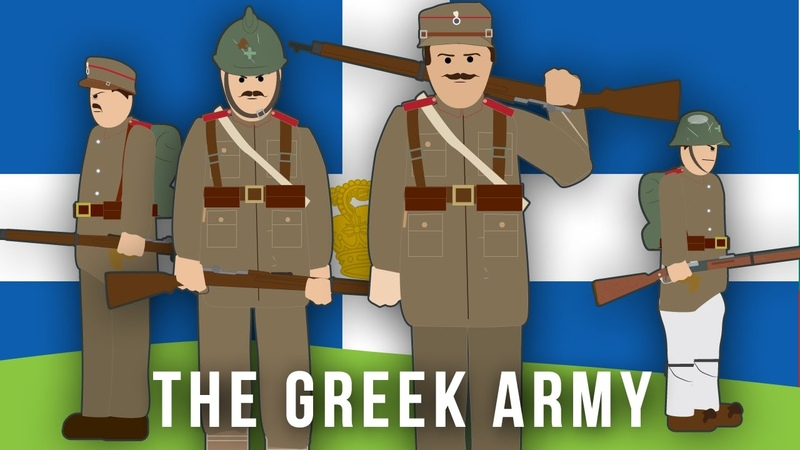 WWI Factions The Greek Army
