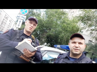 запрет видеосъёмки запрет съёмки фото проверка документов на улице