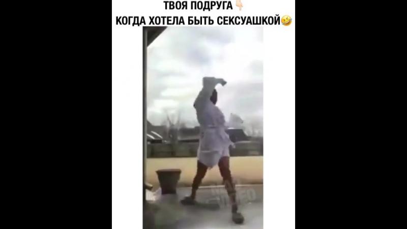 Когда твоя подруга хочет быть пафосной )