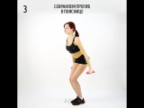 5 упражнений для красивой и упругой груди