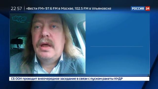 Новости на Россия 24 • Игры разума: работа мозга он-лайн и его дистанционное управление