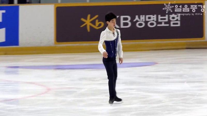 FS 05 차영현 YOUNG HYUN CHA,대화중2 @ 2017년 피겨 랭킹대회 남자시니어