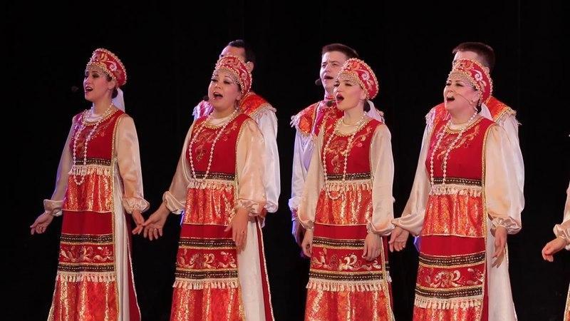 Русская народная песня Матушка Россия