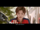 [CF] 180702 KFC Delivery × Sweet Punch Tailer @ Lu han