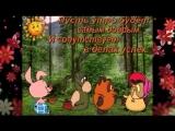 Видео Doo Bee Doo Bee Schnuffel Bunny